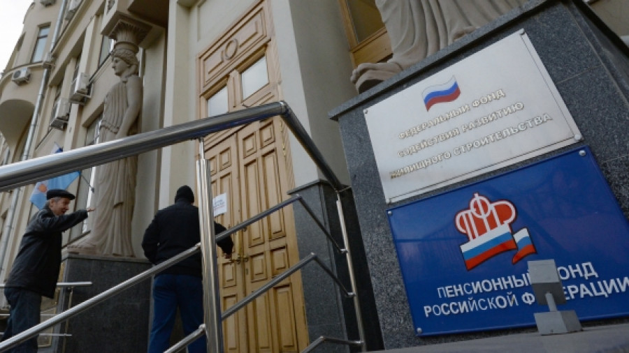 ПФР забраковал 40% заявлений о переводе средств