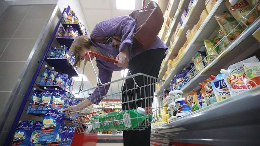 Летом цены вРФ могут снизиться впервый раз зашесть лет— специалисты