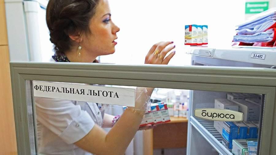Треть регионов сформировали списки льготных фармацевтических средств непоправилам