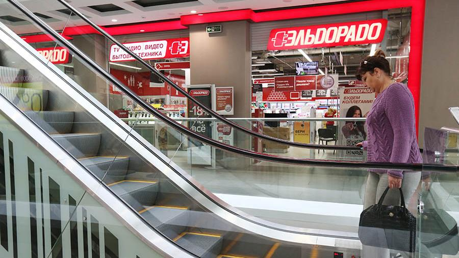 «Техносила» закроет все магазины до1сентября