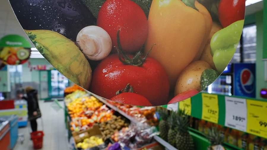 Почему в РФ случилось резкое увелечение стоимости продуктов