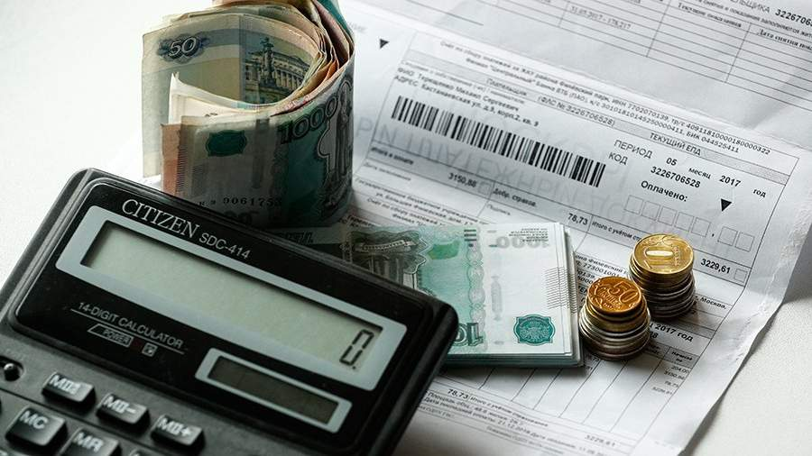 Негодование ценой икачеством коммунальных услуг выразили 90% граждан России
