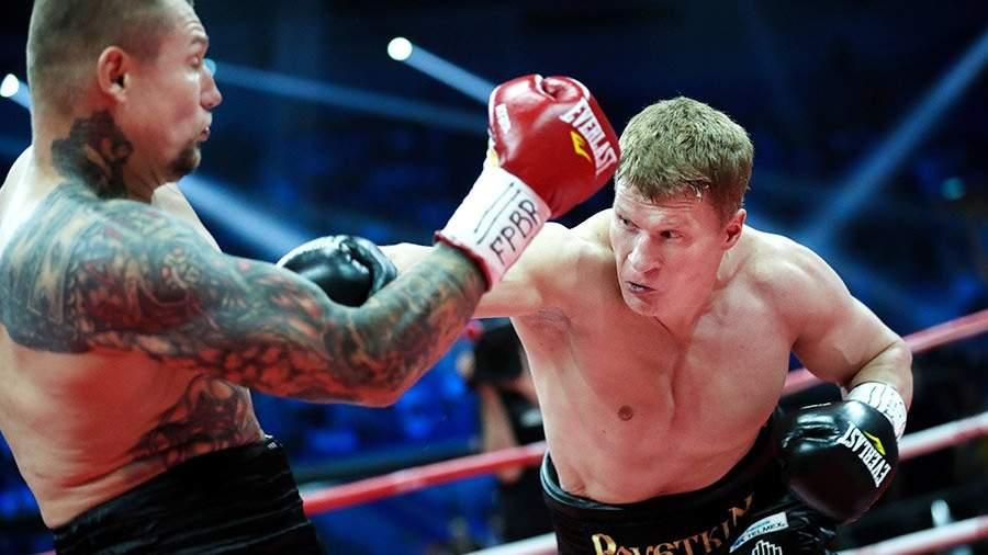 Боксерский бой Поветкин— Руденко