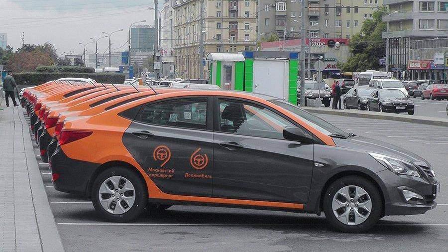В «Московском каршеринге» насчитали неменее 2,3 тысячи машин