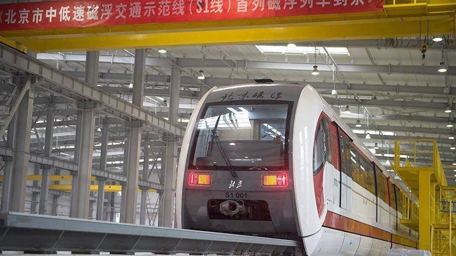Встолице Китая начались тестирования поездов намагнитной подушке