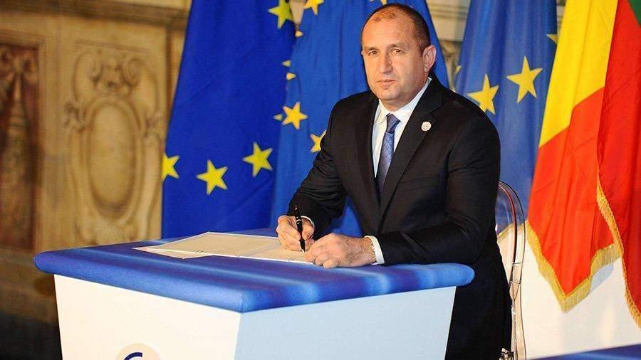Президент Болгарии выступил с поддержкой отмены антироссийских санкций