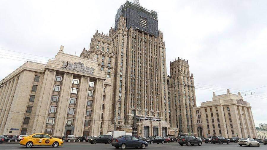 Заместитель госсекретаря США отправится в РФ  23июня