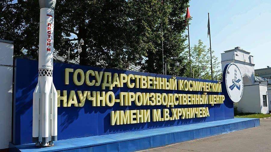 Экс-главу научно-производственного центра Российской Федерации будут судить зарастрату 108 млн руб.