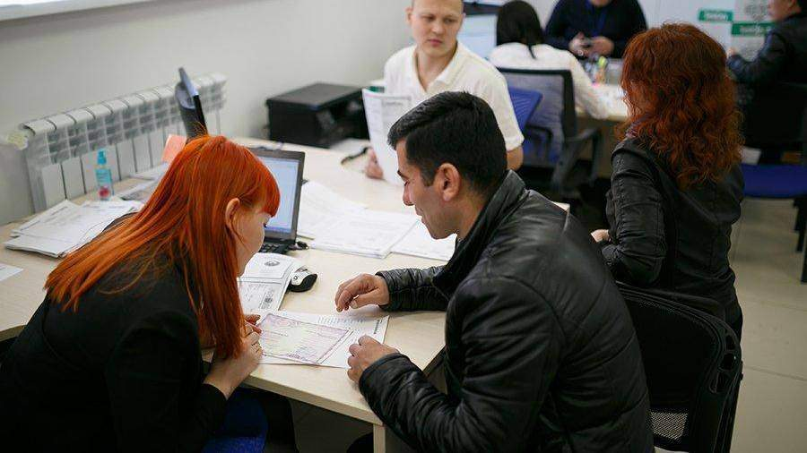 Поток мигрантов в РФ уменьшился на26,8%