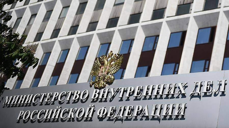 В Российской Федерации введут удостоверения личности для людей без гражданства