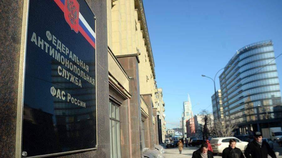 ФАС подозревает операторов связи водновременном отказе отбезлимитных тарифов