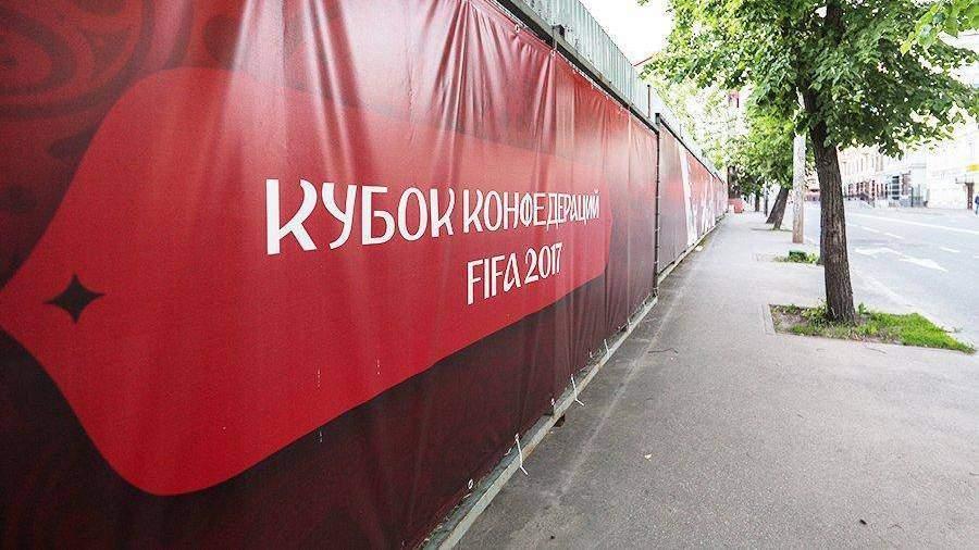 Минспорт утвердит «Стратегию-2030» поразвитию футбола совсем скоро