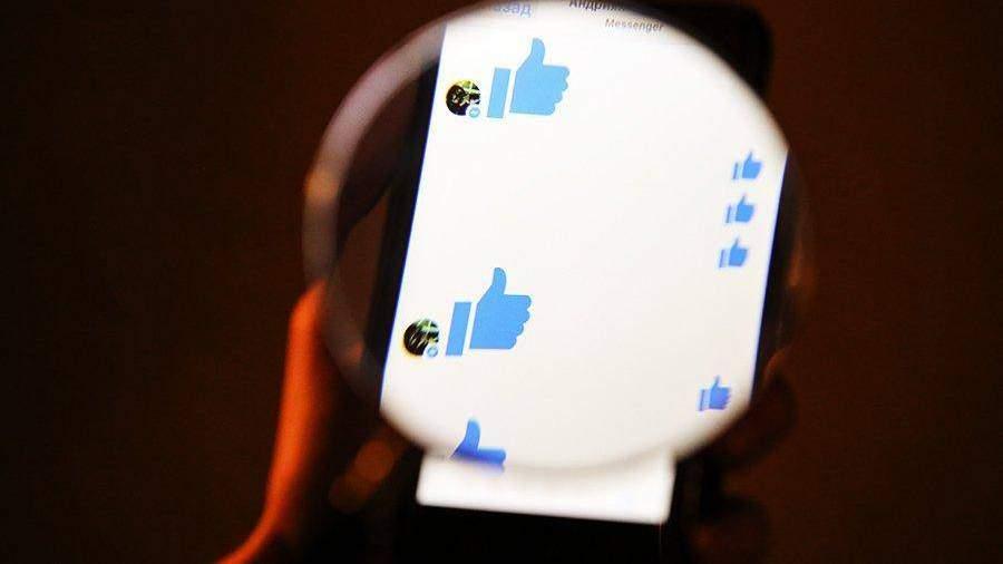 Вцентральной части Москвы появился автомат для накрутки лайков в социальных сетях — Друзья недорого