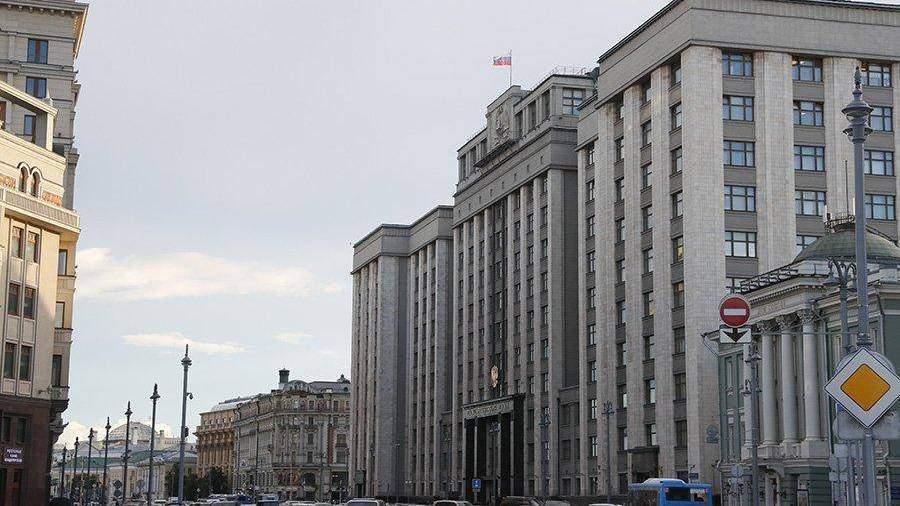 В государственной думе посоветовали ужесточить антикоррупционное законодательство