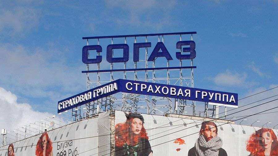 «СОГАЗ» выплатит семьям погибших вДТП вТатарстане неменее 2 млн руб.
