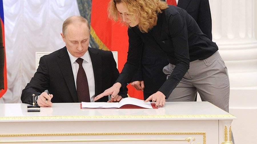 Путин внес поправки вфедеральный бюджет на 2017г